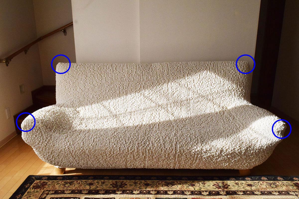 ソファー カバー ニトリ ソファーカバーかけるだけタイプのずれない方法とは?ニトリは防水機能付も